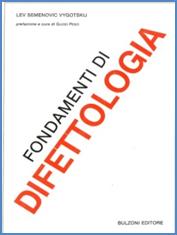 DIFETTOLOGIA